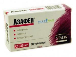 Азафен (пипофезин)