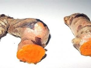 куркума