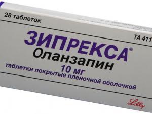 Оланзапин